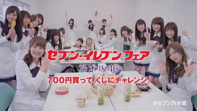 乃木坂46 マネキンチャレンジ (93)