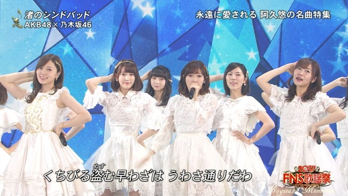 6 FNS歌謡祭④ (33)
