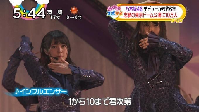 9 おは4 乃木坂46 真夏の全国ツアー2017東京ドーム (16)