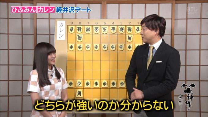 25 笑神様は突然に 伊藤かりん (23)
