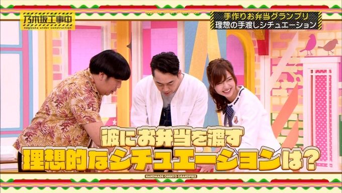 乃木坂工事中 お弁当グランプリ 和田まあや② (2)