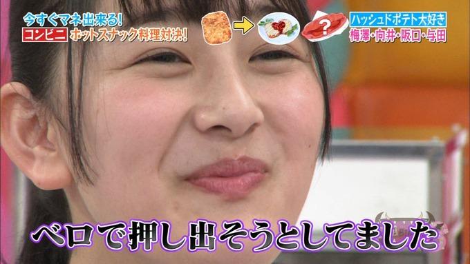 NOGIBINGO8 ホットスナック選手権 祐希 葉月 珠美 美波 (77)