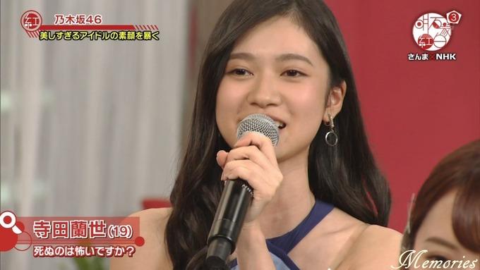 18 明石家紅白 乃木坂46⑪ (39)