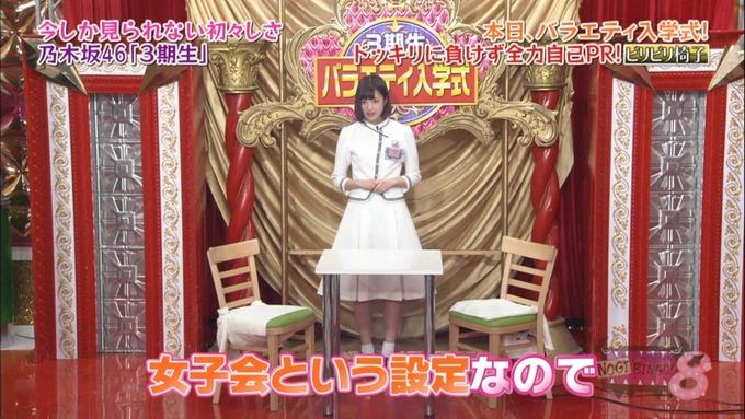 NOGIBINGO8 吉田綾乃クリスティー 自己PR (33)