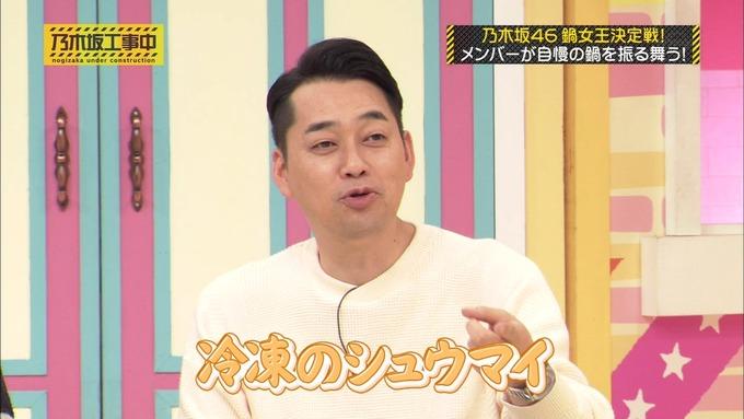 乃木坂工事中 鍋女王決定戦① (4)