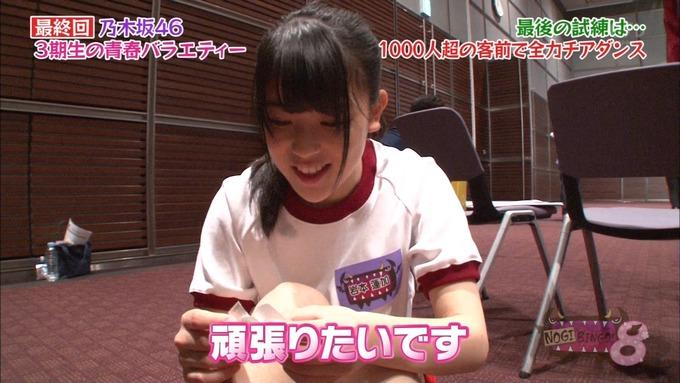 NOGIBINGO83期生 最後の試練③ (30)
