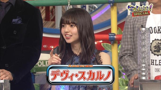 23 笑ってこらえて 齋藤飛鳥 (25)