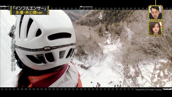 乃木坂工事中 17枚目ヒット祈願 インフルエンサー氷瀑 (33)