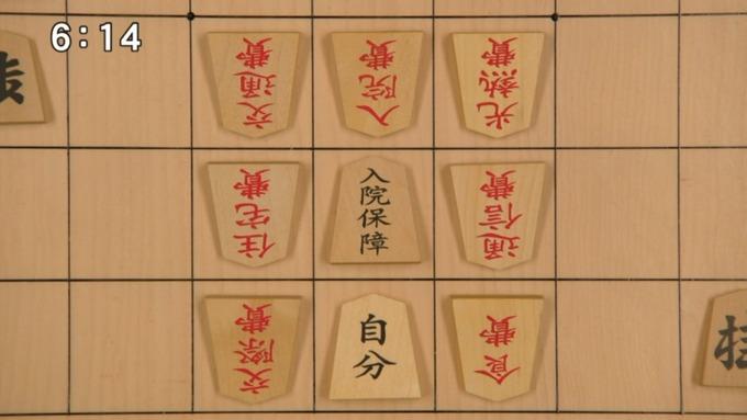 伊藤かりん 第一生命CM (12)