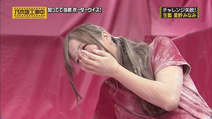 乃木坂工事中 ボーダークイズ③ (115)