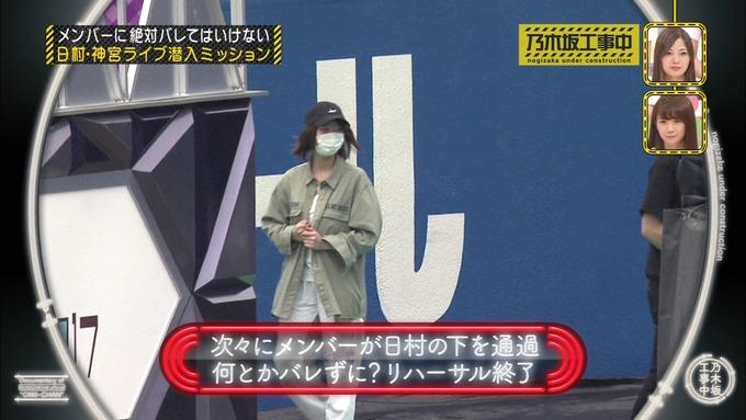 乃木坂工事中 日村密着⑥ (184)