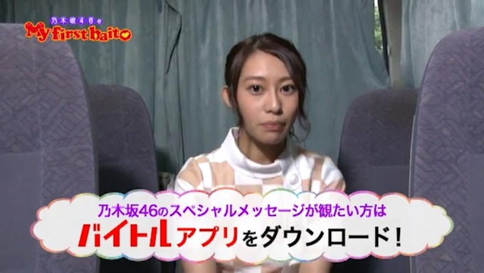 My first baito 桜井玲香② (22)