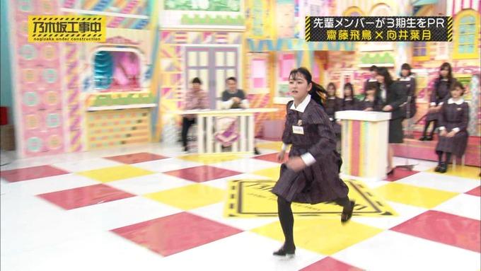 乃木坂工事中 齋藤飛鳥が向井葉月を紹介 (423)