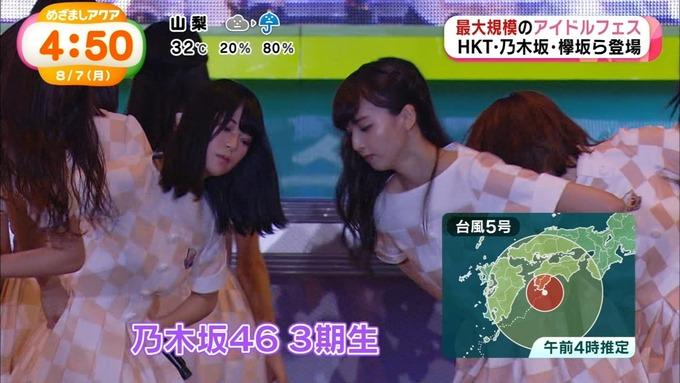 めざましアクア アイドルフェス 乃木坂46 (4)
