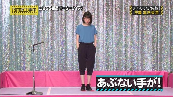 乃木坂工事中 ボーダークイズ⑨ (98)