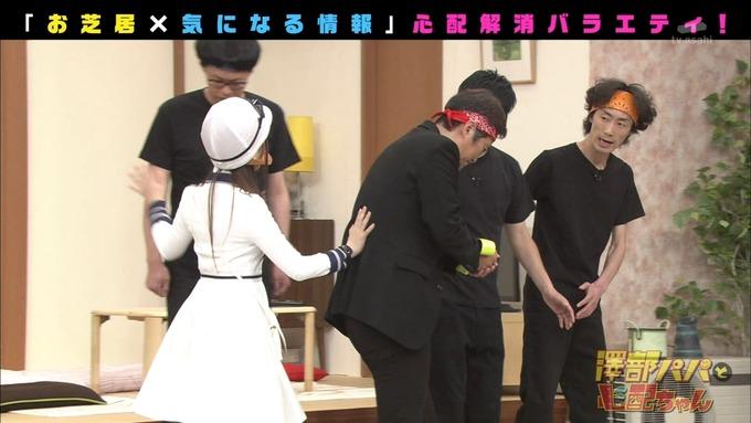 澤部と心配ちゃん 5 星野みなみ (73)