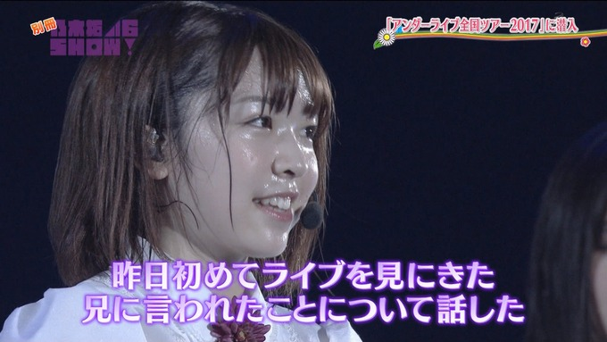 乃木坂46SHOW アンダーライブ (72)