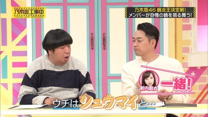 乃木坂工事中 鍋女王決定戦① (2)