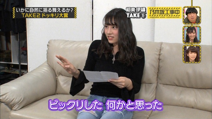 乃木坂工事中『ドッキリ大賞』相楽伊織 (5)