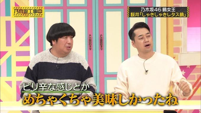 乃木坂工事中 鍋女王決定戦2⑱ (14)