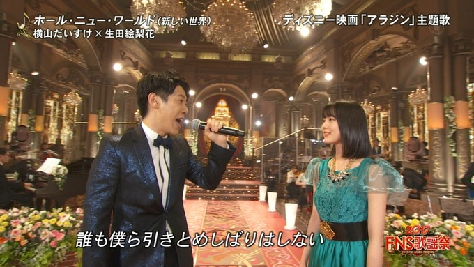 6 FNS歌謡祭② (13)