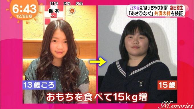 めざましアクア テレビ 生田 松村 桜井 富田 (44)