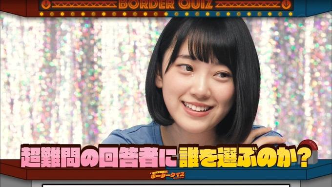 乃木坂工事中 ボーダークイズ⑨ (35)