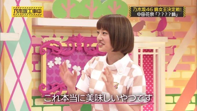 乃木坂工事中 鍋女王決定戦2⑬ (16)