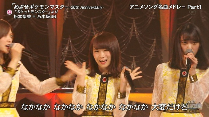 13 FNS歌謡祭 ① (14)
