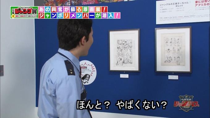7 ジャンポリス 生駒里奈 (14)