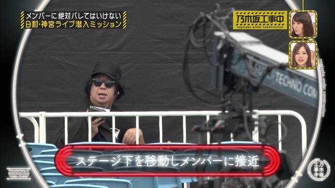 乃木坂工事中 日村密着⑥ (60)