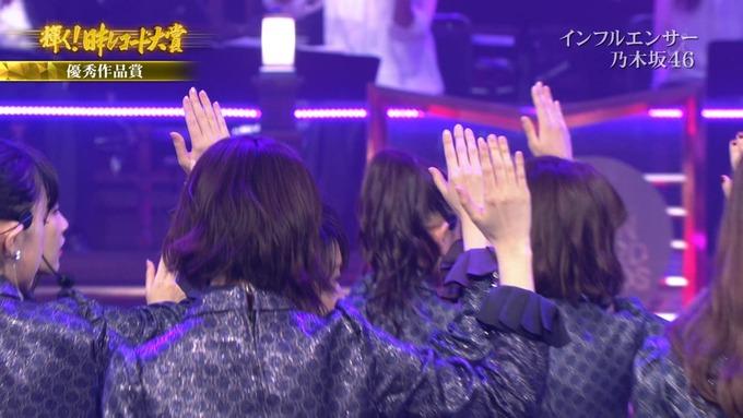 30 日本レコード大賞 乃木坂46 (165)