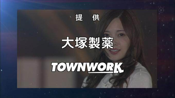 30 めざましテレビ GirlsAward  A (93)