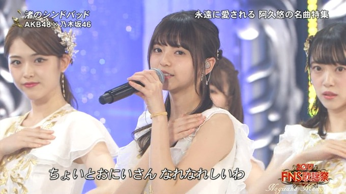 6 FNS歌謡祭④ (28)