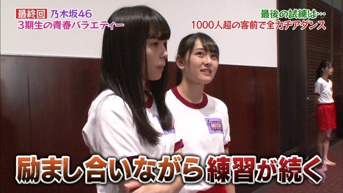 NOGIBINGO83期生 最後の試練② (95)