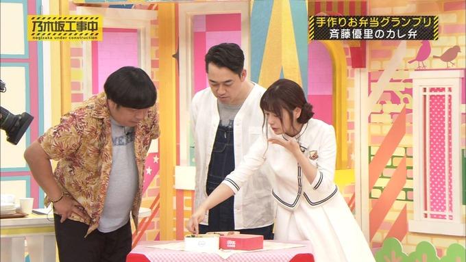 乃木坂工事中 お弁当グランプリ 斉藤優里① (34)