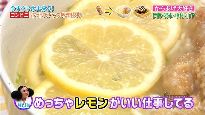 NOGIBINGO8 ホットスナック選手権 理々杏 蓮加 美月 麗乃 (84)