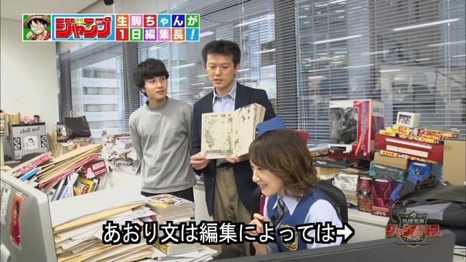 29 ジャンポリス 生駒里奈② (66)