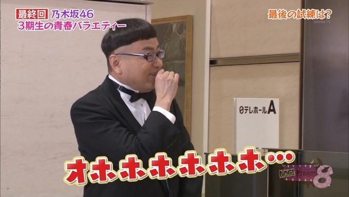 NOGIBINGO83期生 最後の試練① (6)