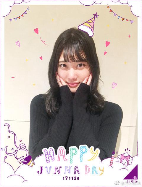 伊藤純奈 誕生祭2017 (11)