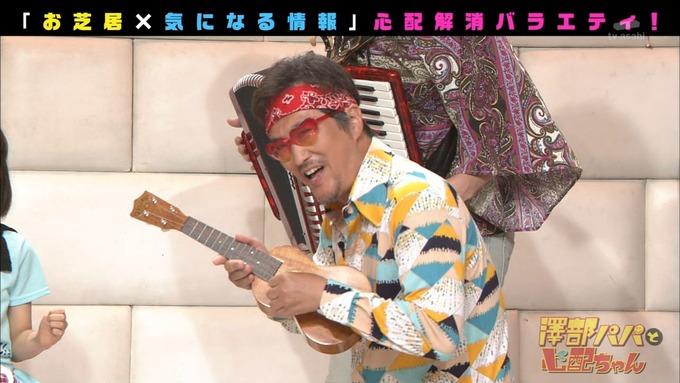 澤部と心配ちゃん 3 星野みなみ (77)