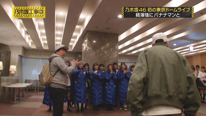 乃木坂工事中 鍋女王決定戦⑫ (2)