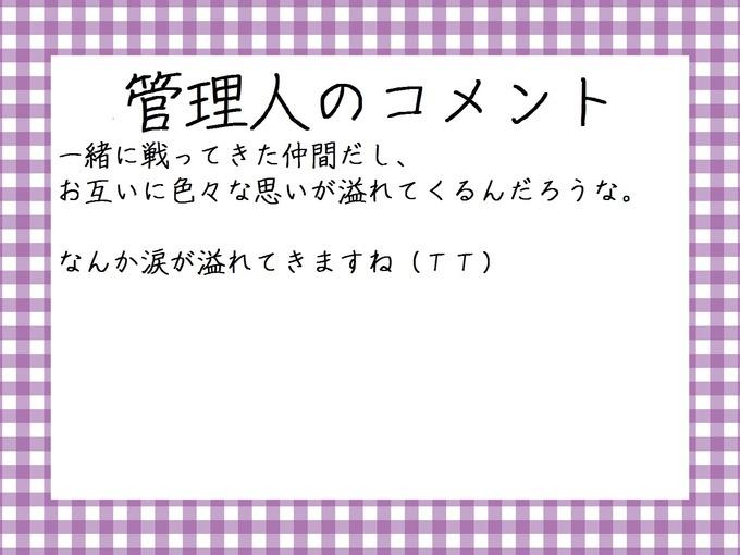 管理人のコメント 橋本奈々未卒業コンサートおは4