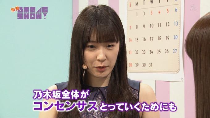 乃木坂46SHOW 高山一実 秋元真夏 コント (18)