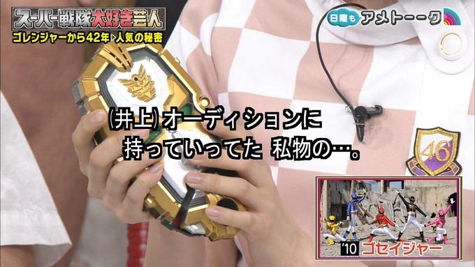 アメトーク 戦隊 井上小百合③ (17)
