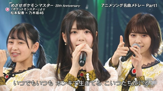 13 FNS歌謡祭 ① (37)