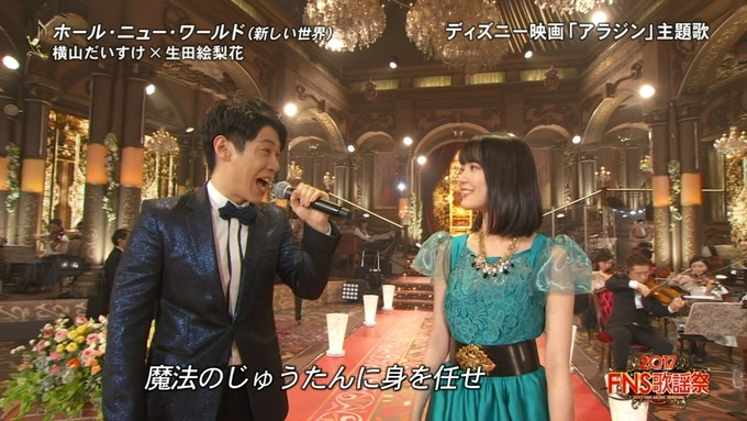 6 FNS歌謡祭② (9)