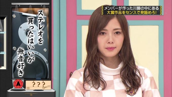 乃木坂工事中 センス見極めバトル③ (34)