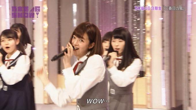 乃木坂46SHOW 新しい風 (41)