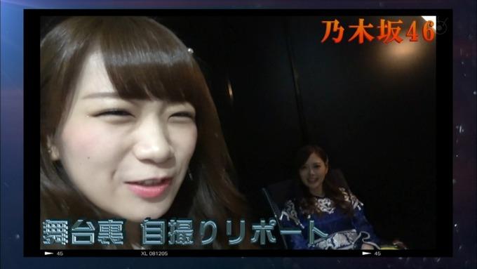 30 めざましテレビ GirlsAward  A (11)